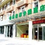 GreenTree Inn Zhenjiang Gaotie Wanda Plaza Express Hotel