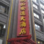 Photo of Sichuan Minshan Ane Hotel
