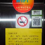 Photo de Jinyizhan Hotel