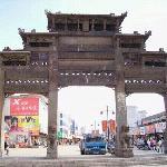 Beizhen Temple