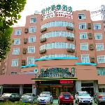 Green Tree Inn Xuzhou Xinyi Railway Station Business Hotel