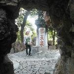 Longchuan Square