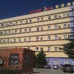 Home Inn Weihai Wenhua East Road