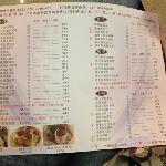 和苑的菜单
