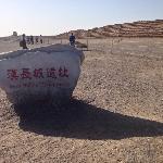 汉长城遗址