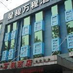 Foto di Tiantan Wancheng Hotel