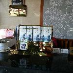 Baolai Inn