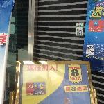 Photo of Super 8 Hotel Lanzhou Square