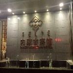 Nei Meng Gu Hotel