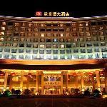 Zhengzhou Cheered Hotel