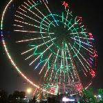 Star of Nanchang Foto