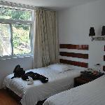 Yiyun Zizhu Yijiaren Inn Foto