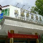 Foto di Tibet Post Hotel