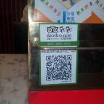Foto de 7 Days Premium Luoyang Wanda Plaza