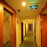 Photo of GreenTree Inn Nanjing Jiangning Wanda Square Business Hotel
