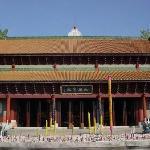 Xindaxiong Hall