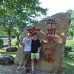 Qingyuan Xuanzhen Drifting