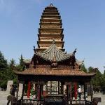 Photo de Qiyun Tower