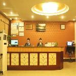 Photo of GreenTree Inn Suzhou Wuzhong West Road