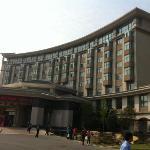 Zhanghe Bandao Hotel Jingmen Zhanghe Scenic Spot