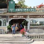 Nana Inn (Xiamen Gulangyu Coast) Foto