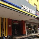7 Days Inn Zhanjiang Xiashan Pedestrian Street Changdachang