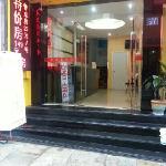 Yinxiang Business Hotel