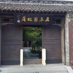Former Residence of Wu Cheng'en