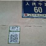 Фотография 1168372