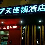7 Days Inn Shenyang Sanhao Street Liaozhan