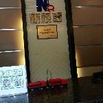 Xinshichuang Hotel Fenghuang