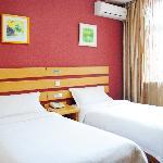 Photo of Wednesday Inn(Kaixuanmen)