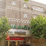 GreenTree Inn Xuzhou Yunlong Park West Gate