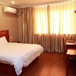 Green Tree Inn (Changshu Aotelaisi Business Hotel)