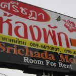 Srichada Motel