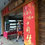 Photo de Shiguangyin Inn