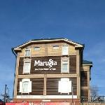 Foto de Boutique Hotel Marussia