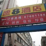 Super 8 Beijing Tian Qiao