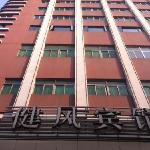Photo of Ji Hotel Hangzhou Sijiqing