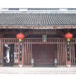 Xiuzhen Taoist Temple