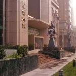 中国邮政邮票博物馆