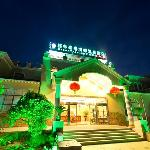 Green Tree Inn Jiujiang Xingzi Hot spring Hotel