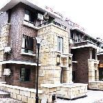 Saixi Hotel