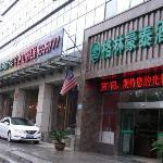 GreenTree Inn Jiujiang Binjiang Road Express Hotel Foto