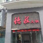 De Zhuang HuoGuo