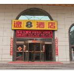 Photo de Super 8 Xi'an Railway Station Wanda Plaza
