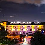 Photo of Nature Times Hotel