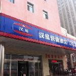 Hanting Express Tianjin Xiawafang
