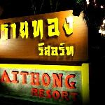 Saithong Resort Foto