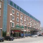 Photo de GreenTree Inn Jining Jinxiang Jinmanke Avenue